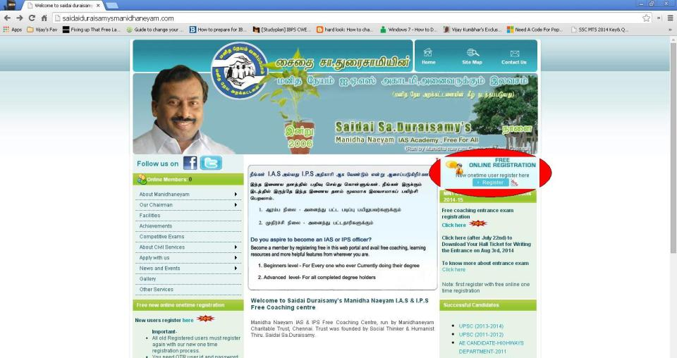 How to Apply for Manidhanaeyam IAS Academy Step 1
