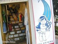 カラカウア通り沿いユニークなお店