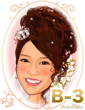 新婦髪型「B-3」 カールで盛りあげたインパクトへアアレンジ