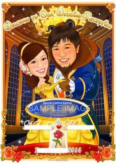 結婚式似顔絵ウェルカムボード:美女と野獣-4