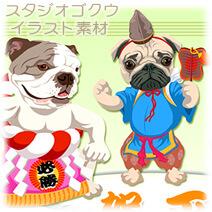 年賀状-10-横「相撲取り力士犬」