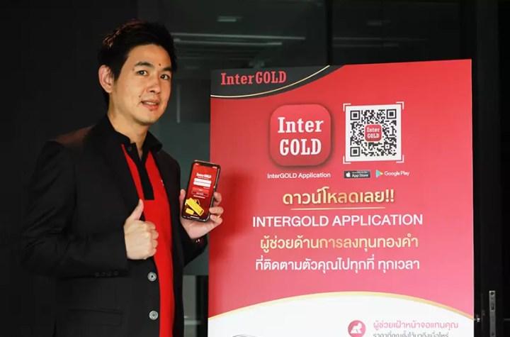 InterGold Application
