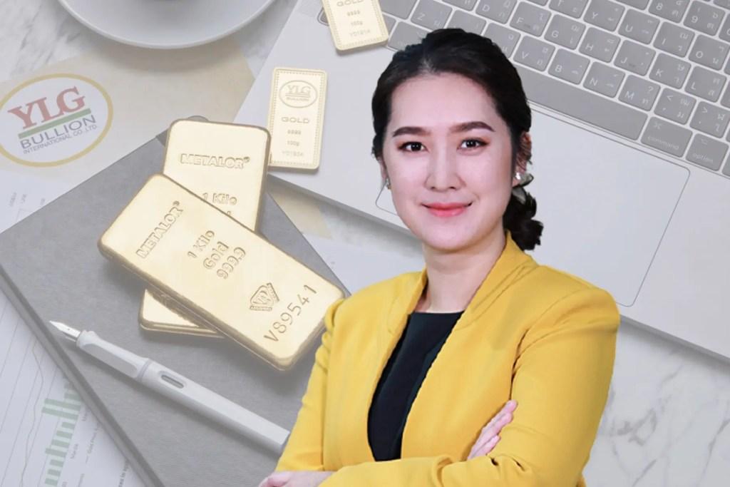 คุณฐิภา นววัฒนทรัพย์ - YLG