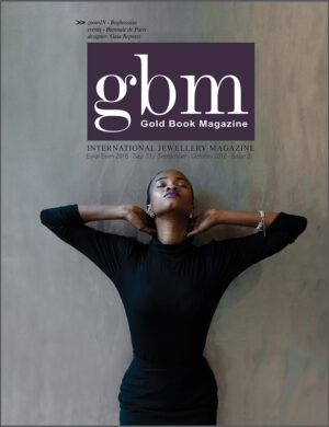 gbm cover 31