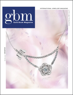 gbm cover 51