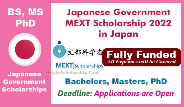 Japanese Government MEXT Scholarship for International Students in 2022