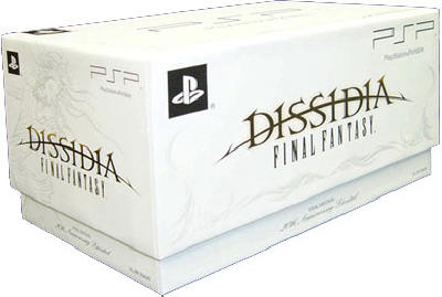 Dissidia PSP bundle
