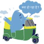 Twitter India Account