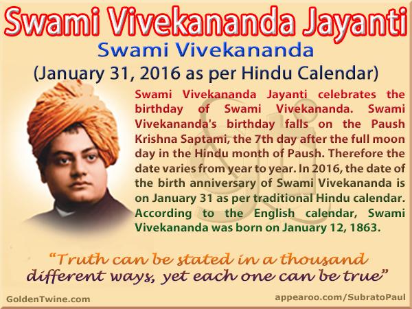 Swami Vivekananda Jayanti 2016