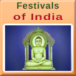 Indian Festival of Mahavir Jayanti