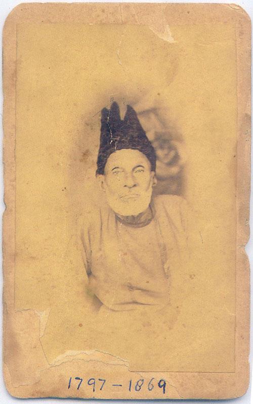 Surviving Photograph of Mirza Ghalib