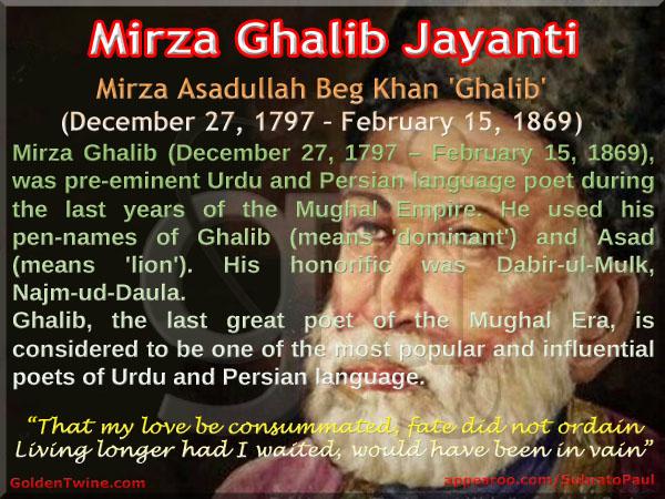 Mirza Ghalib Jayanti 2016