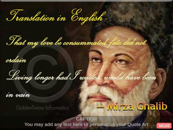 Mirza Ghalib Shayari (Poetry)