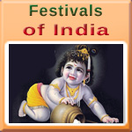 Indian Festival of Krishna Janmashtami 2017