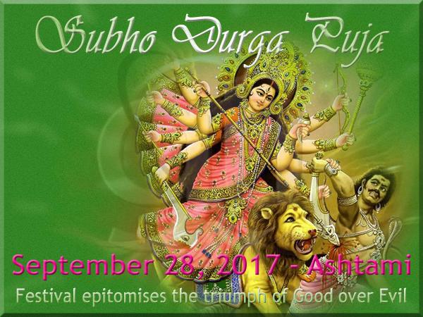 Indian Festival of Durga Puja 2017 - Mahashtami