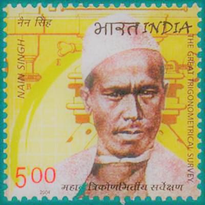 Nain Singh Rawat Postage Stamp