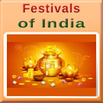 Indian Festival of Dhanteras 2017
