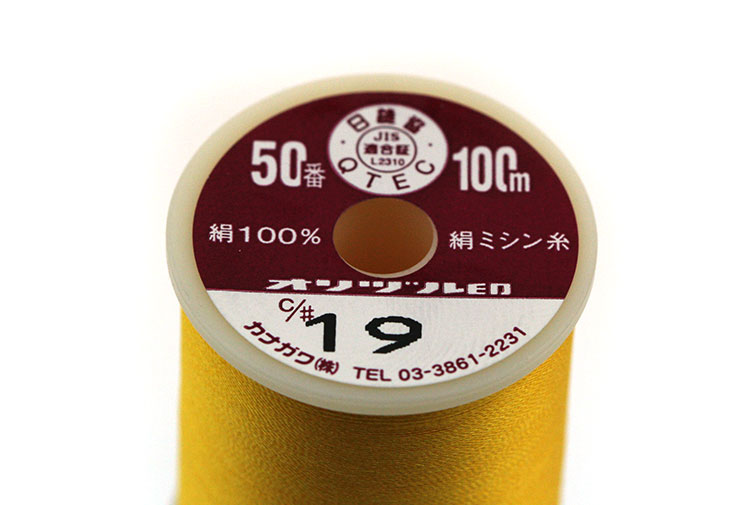 Golden Witch Yli 50 Japanese Silk Thread