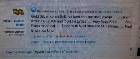 MCX Gold And Silver Ultimate Target Hit By Neal Bhai