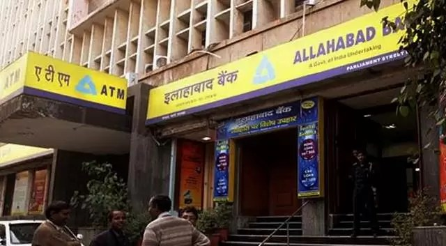 RBI Announces Further Restrictions On Allahabad Bank