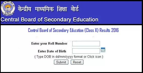 CBSE Class 10 Result 2018 Declared - May 29, 2018 ⋆ Gold