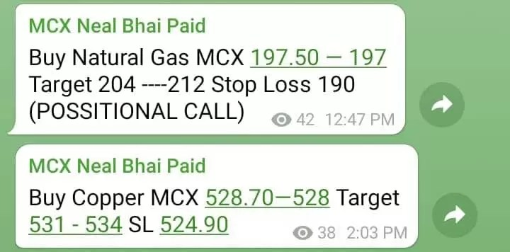 MCX Natural Gas Tips