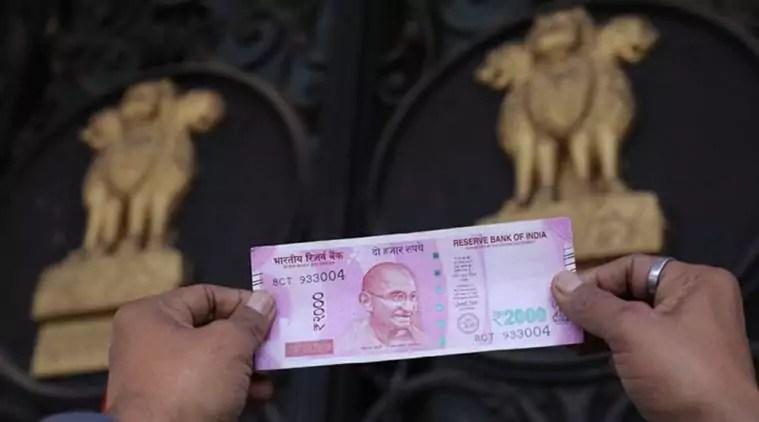 Rupee And Bond