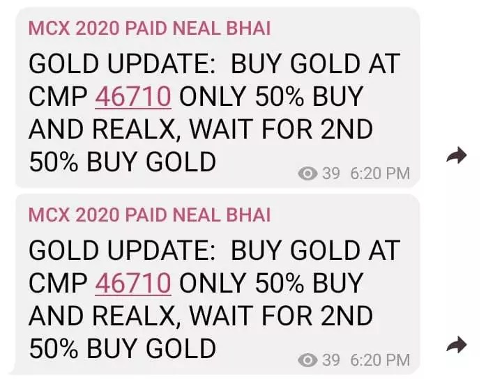 MCX Gold Tips Reports