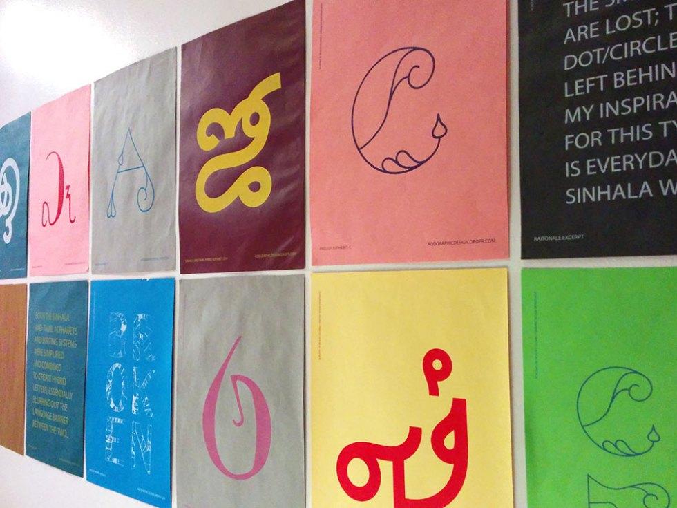 AOD Sri Lanka's silkscreen letterform posters
