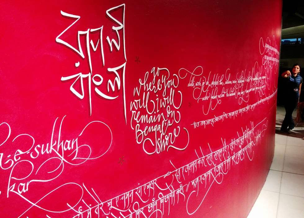 Priti Monga's calligraphy and poetry