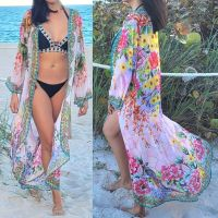 Women Elegant Halter Long Maxi Dresses/Cover Up Free Size - PINK DUSTER 644
