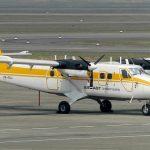 Pembangunan Bandara di Pinggiran Kota Selatan Pulau Jawa
