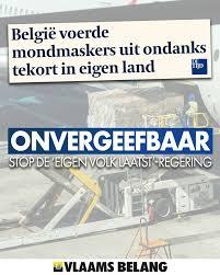 Vlaams Belang - ONVOORSTELBAAR. Hoe lang moeten we dit nog ...