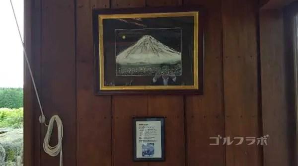 富士カントリークラブに飾ってある黒澤明の絵