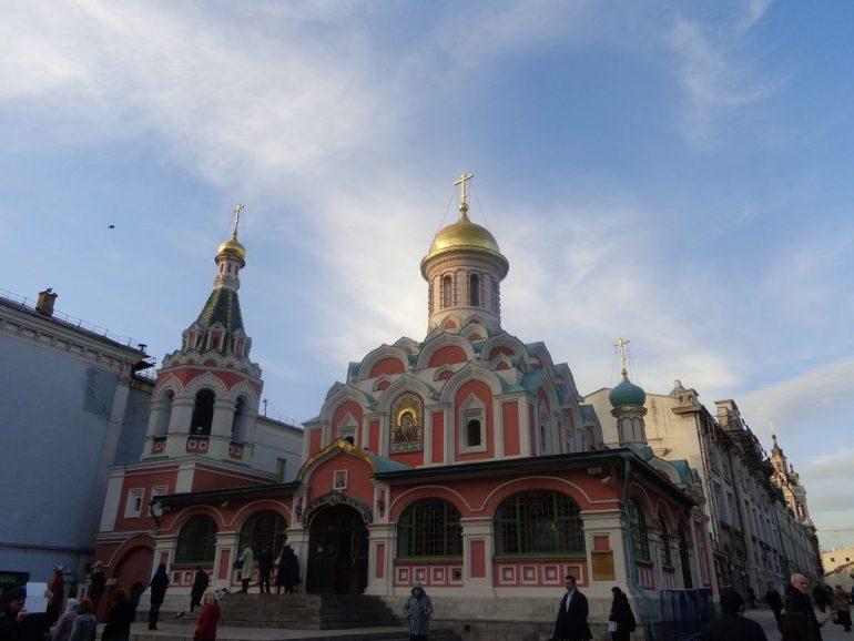 Kerk Rode Plein Moskou