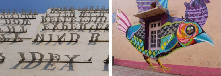 Street art Lodhi Delhi