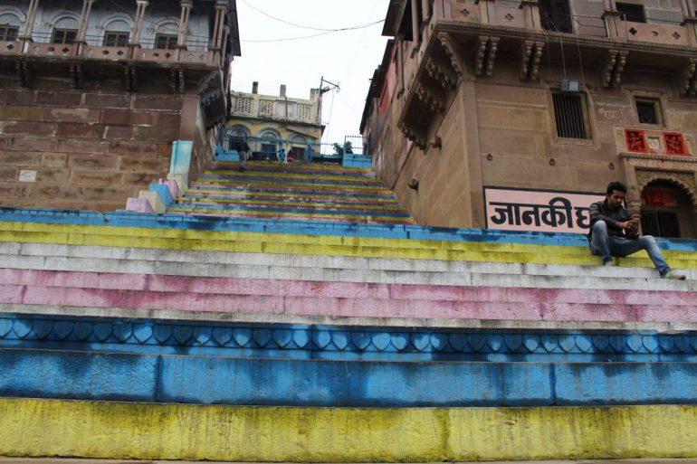 Janki Ghat India