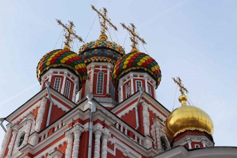 Nizhny Novgorod visum rusland