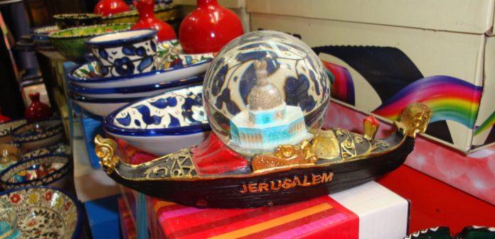 golly&bossy blog - suveniri jeruzalem