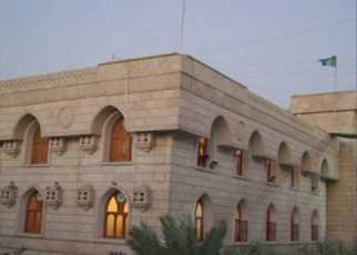 goMiqaat com: Hotels and Flights for Miqaats | Mumineen