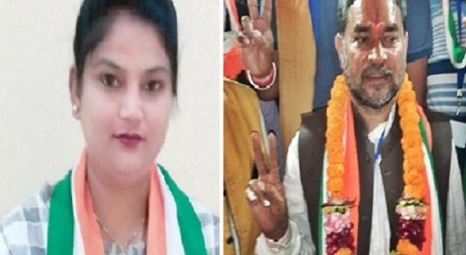 बिलासपुर में कांग्रेस के रामशरण यादव और जगदलपुर में साफिरा साहू चुनी गईं मेयर
