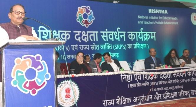 रायपुर : छत्तीसगढ़ में राष्ट्रीय पहल एकीकृत शिक्षण प्रशिक्षण कार्यक्रम 'निष्ठा' प्रारंभ स्कूल शिक्षा मंत्री ने किया शुभारंभ