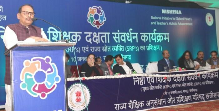 ekakrit-shiksha-program-chhattisgarh-2