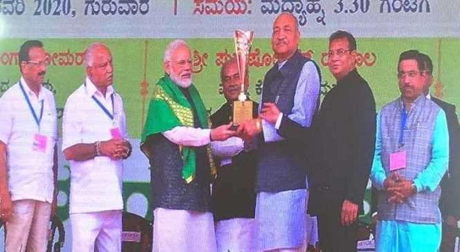 सर्वाधिक खाद्यान्न उत्पादन के लिए छत्तीसगढ़ को मिला कृषि कर्मण पुरस्कार, पीएम नरेन्द्र मोदी ने दिया पुरस्कार