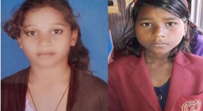 छत्तीसगढ़ की दो बहादुर बच्चियों को गणतंत्र दिवस पर राष्ट्रपति कोविंद द्वारा राष्ट्रीय वीरता पुरस्कार से सम्मानित किया जायेगा