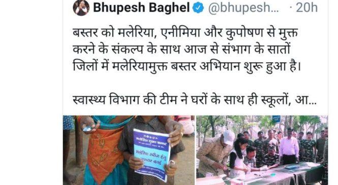 रायपुर : UNICEF (यूनिसेफ) ने छत्तीसगढ़ सरकार के कुपोषण मुक्ति के प्रयासों को सराहा