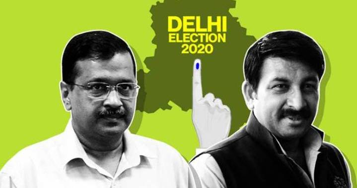 delhi-election-result-2020