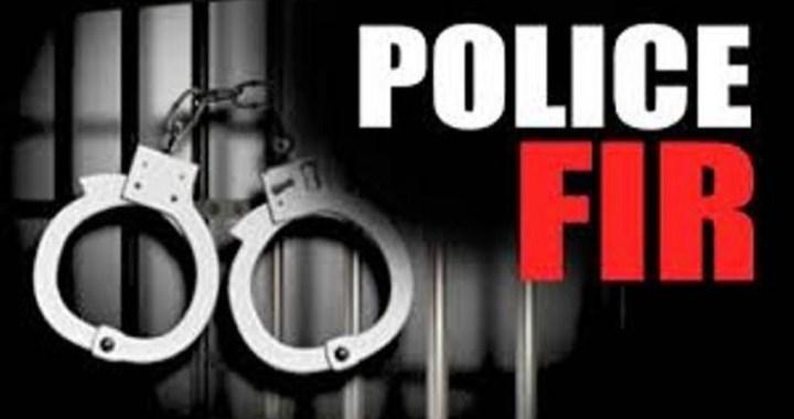 police-FIR