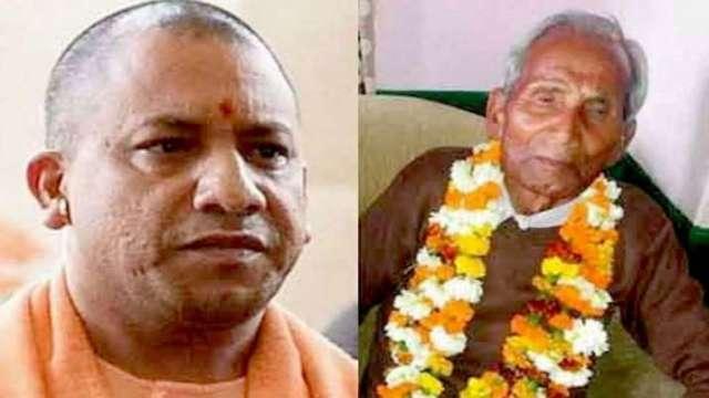 yogi-adityanath-father-died-20-april-2020