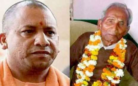 yogi-adityanath-father-died-20-april-2020